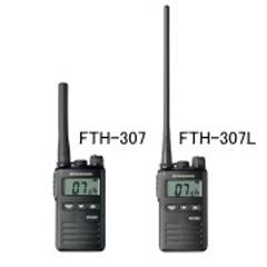 FTH-307/FTH-307L