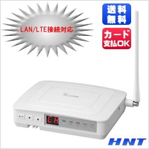 IC-RP4150W