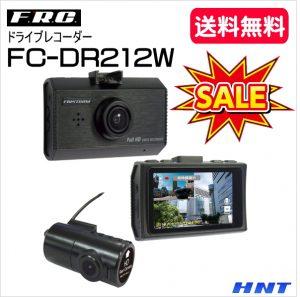 FC-DR212W