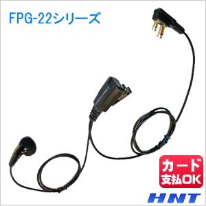 FPG-22