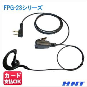 FPG-23