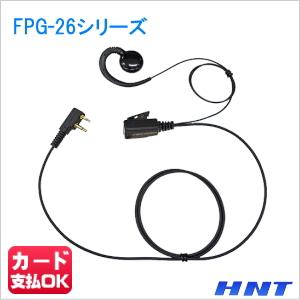FPG-26